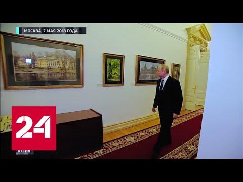 Редкие кадры из Кремля! Какие картины прямо у кабинета Путина? // Москва. Кремль. Путин