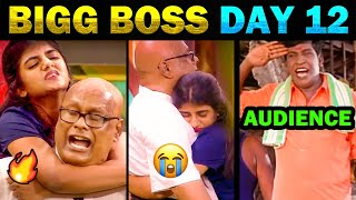 BIGG BOSS 4 TROLL TODAY TRENDING DAY 12 | 16th October 2020 | SURESH GABRIELLA TASK TROLL