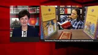 видео Паспорт специальности ВАК 05.13.06