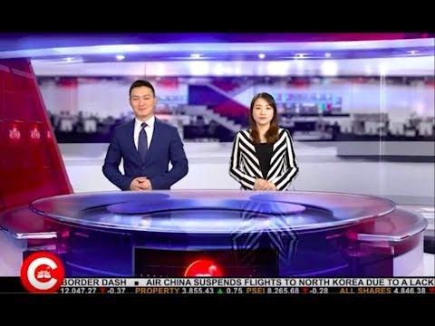 CNTV 菲中新闻台 11/23/2017