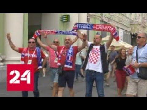 Финальный матч чемпионата будут смотреть люди со всего мира - Россия 24