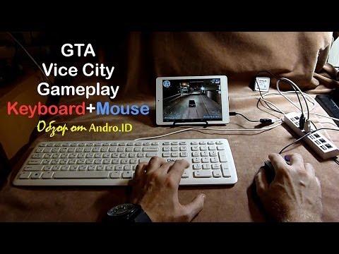GTA Vice City на Android планшете с клавиатурой и мышкой