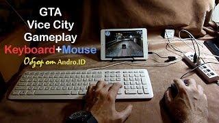GTA Vice City на Android планшете с клавиатурой и мышкой(Лучший современный китайский 8 дюймовый планшет для игр: https://goo.gl/mRaRsN Попытка сделать игру в Grand Theft Auto: Vice..., 2013-11-20T18:31:13.000Z)