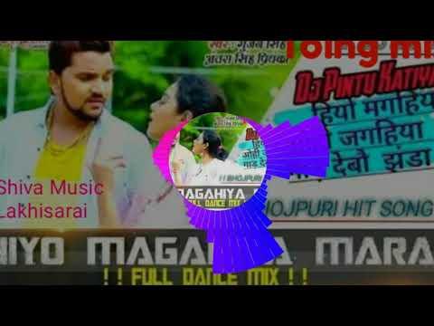 Hiyo Maghiya (गुजंन सिघं) Hard Dolki Full Toing Mix-Shiva Babu Lakhisarai _6200357298