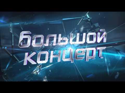 На фото ДК Гагарина: «ТАНЦЫ. НОВЫЙ СЕЗОН» LIVE-ШОУ В 100 ГОРОДАХ! изображение