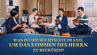 Christliche filme (2018) HD | Was ist die wichtigste Praxis, um das Kommen des Herrn zu begrüßen?
