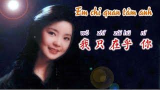 Dạy tiếng Trung qua bài hát Anh chỉ quan tâm em 我只在乎你