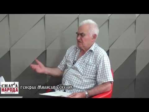 Крајишка снага, гост генерал Милисав Секулић 16.08.2016.