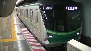 東京メトロ16000系16122F代々木上原行き 明治神宮前駅発車