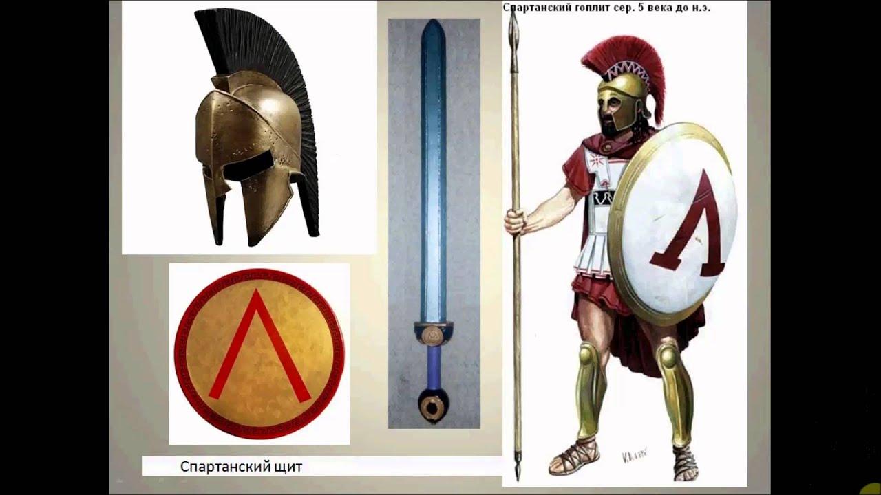 презентация на тему древняя греция 5 класс
