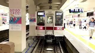 東武鉄道10000系11657F編成(南栗橋車両管区春日部支所)。