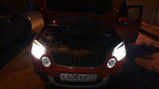 Лампы Narva LED H7 Skoda Yeti