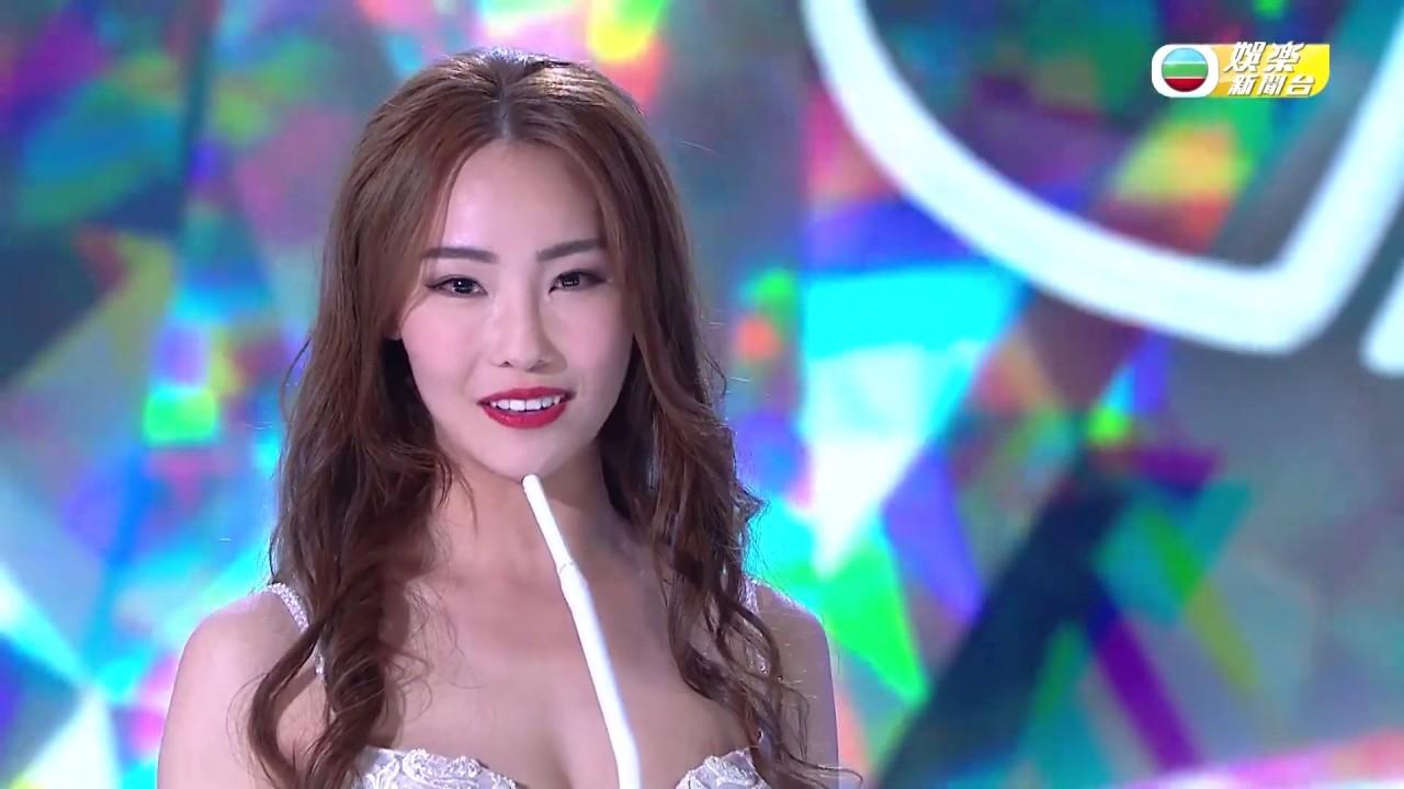 2019國際中華小姐競選|季軍吳雅珠比賽精華回帶|才藝表演|泳裝問答|重溫 - YouTube