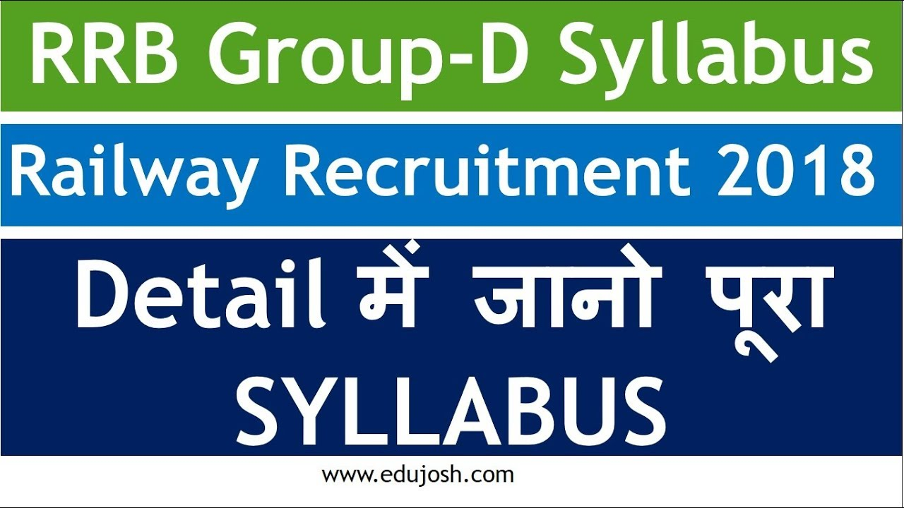 Rrb syllabus 2016 pdf of