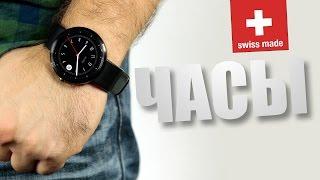 Кварцевые или Механические часы? Сравнение(, 2015-06-18T07:52:24.000Z)