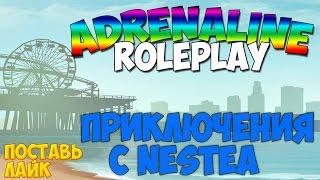 SAMP Adrenaline RP - Приключения с Настей