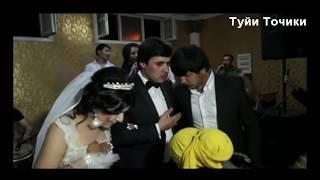 Шабнами Сураё, суруди бехтарин, таджикская свадьба 2017, 3-я часть