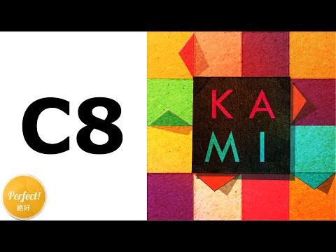 KAMI C8 Perfect
