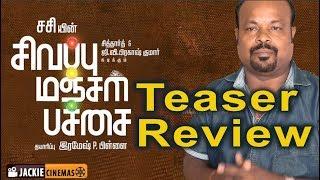 Sivappu Manjal Pachai Teaser Review By Jackie Sekar Siddharth G V Prakash Kumar Sasi
