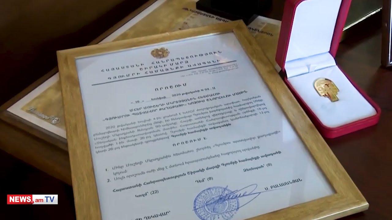 Մհեր Մկրտչյանին հետմահու շնորհվեց «Գյումրու պատվավոր քաղաքացի» կոչումը