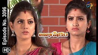 Abhishekam | 18th December 2018 | Full Episode No 3096 | ETV Telugu