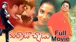 Kurradochadu Telugu Full Length Movie || Simbu & Charmi