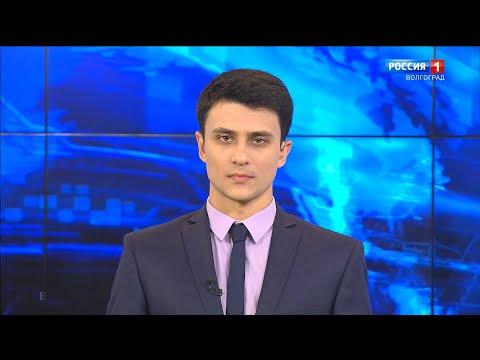 Вести-Волгоград. Выпуск 01.04.20 (20:45)