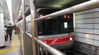 【半分まで減った...】東京メトロ丸ノ内線 02系 赤坂見附駅 発着シーン