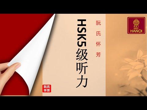 LUYỆN THI NGHE HSK5 ONLINE - Bài 1 Kĩ xảo Nghe Hsk5 điểm cao - Cô Hoài Phương ĐHHN - 0912198520