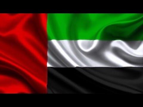 знакомства объединенные арабские эмираты