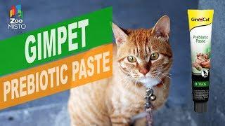 Gimpet Prebiotic Paste   Обзор Gimpet Prebiotic Paste