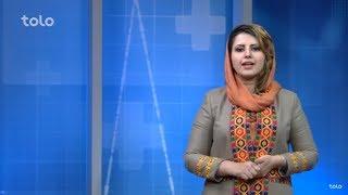 دبستان بو علی - قسمت یکصد و هجدهم / Dabestan Bo Ali - Ep.118
