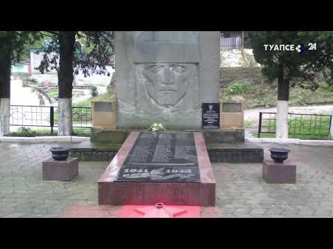 Семья из Казахстана спустя 75 лет нашла место захоронения прадеда, погибшего в боях под Туапсе