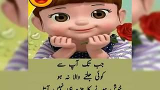 Most funny poetryBindaas Whatsapp status 4 fun