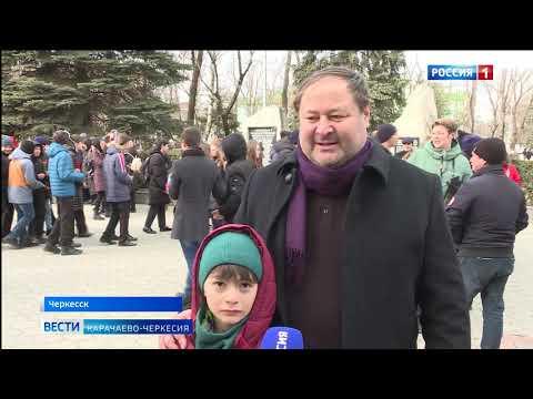 Вести Карачаево-Черкесия 17.02.2020