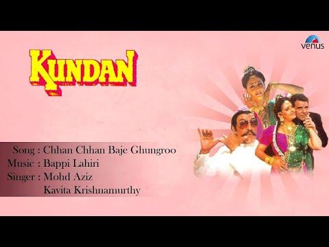 Kundan : Chhan Chhan Baje Ghungroo Full Audio Song | Jayaprada, Dharmendra |