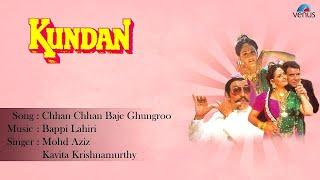 Kundan : Chhan Chhan Baje Ghungroo Full Audio Song   Jayaprada, Dharmendra  