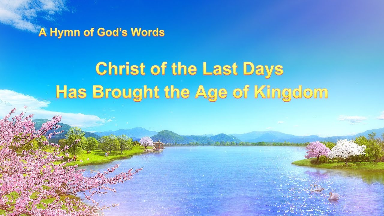 """2019 Christian Gospel Song With Lyrics 