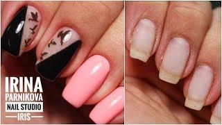Как сделать красивый дизайн на ногтях гель лаком. Комбинированный маникюр инструментом  Staleks