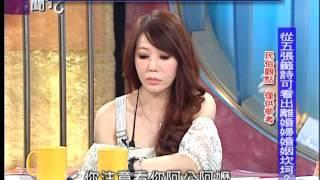 160610新聞挖挖哇:王崇禮老師談婦人未辭祖案例