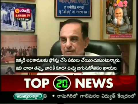 Part 2/2 - Sonia Gandhi corruption exposed by Subramanian Swamy