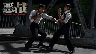 Once Upon a Time in Shanghai 2014 fight scene