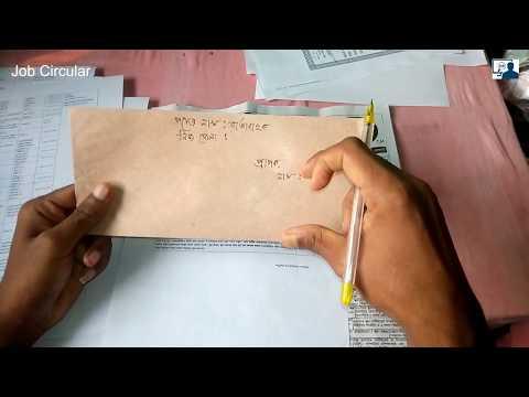 সেনাবাহিনীতে কিভাবে চাকরির এপ্লাই করবেন(How to apply for job in the army )