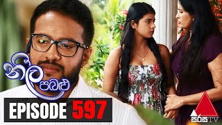 Neela Pabalu - Episode 597 | 15th October 2020 | Sirasa TV Thumbnail