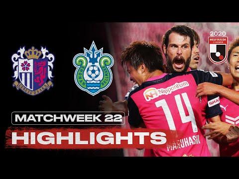 C-Osaka Shonan Goals And Highlights