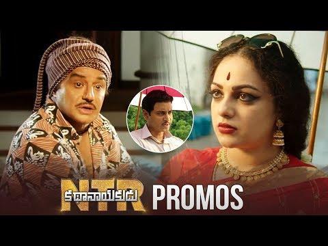 NTR Kathanayakudu Super Hit Promos | Nandamuri Balakrishna | Manastars
