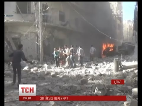 США і Росія поновлюють перервані переговори по Сирії