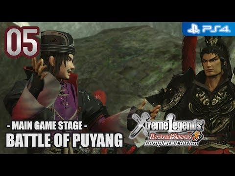 DW8XL Complete Edition 【PS4】 Lu Bu Story #05 │ Capture of Puyang