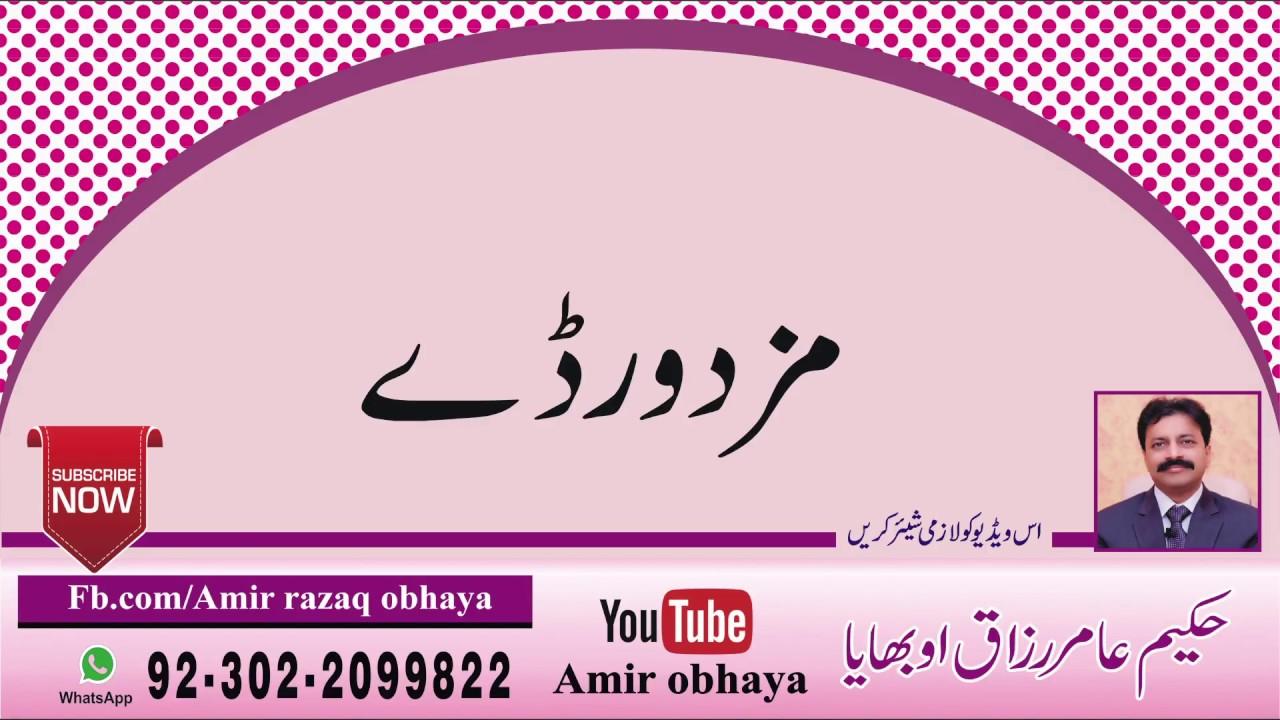 Youm e mazdoor essay in urdu – Quaid E Azam Essay In Urdu