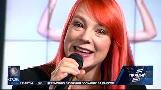 Чарівна Світлана Тарабарова TARABAROVA з презентацією альбому 23:25